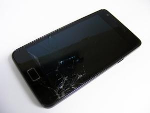 broken-phone-1438992-m.jpg